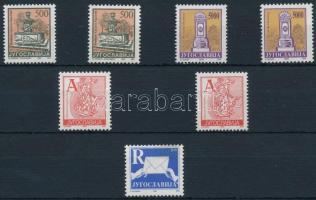 4 diff editions + 1 stampbooklet, 4 klf kiadás + 1 bélyegfüzet
