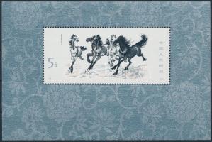 Horse paintings block, Ló festmények blokk
