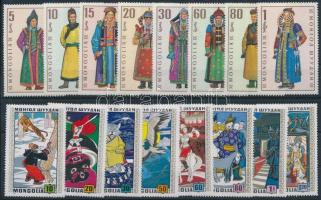 1969-1971 Traditional clothing set + Tales set 1969-1971 Népviselet sor + Népmese sor