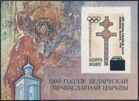 Olympics overprinted block Olimpia felülnyomott blokk