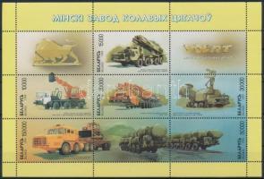 Polgári és katonai járművek kisív Civil and military vehicles minisheet