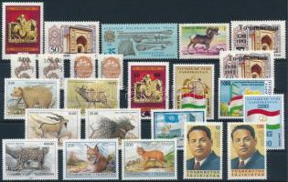 1992-1998 24 klf bélyeg 1992-1998 24 diff stamps