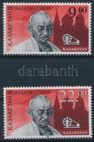 Gandhi set, Gandhi sor