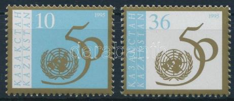 UNO set 50 éves az ENSZ sor