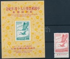 90 éves a kínai bélyeg + blokk China stamps + block