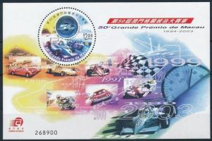Formula 1 Grand Prix hologram block Forma 1 nagydíj hologramos blokk