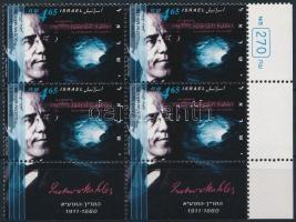 Composer margin set in blocks of 4, Zeneszerzők ívszéli 4-es tömb, benne 2 tabos bélyeg