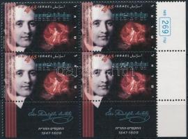 Composer margin set in blocks of 4, Zeneszerzők ívszéli 4-es tömb, benne tabos bélyeg