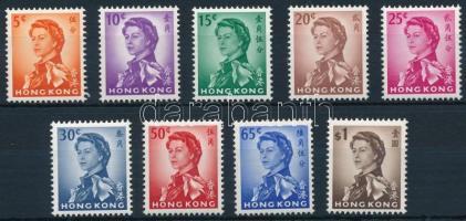 Definitive 9 stamps, 9 klf Forgalmi bélyeg