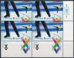 Makkabiade figure skating competition margin block of 4, Makkabiade műkorcsolya-verseny ívszéli 4-es tömb, benne 2 tabos bélyeg