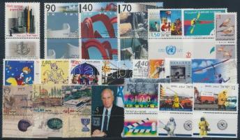 1995 21 klf tabos bélyeg közte sorok