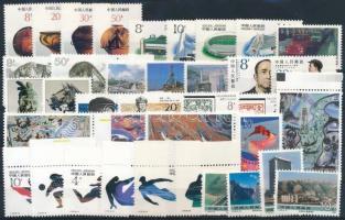 1989-1990 11 sets + 1 stamp, 1989-1990 11 klf sor + 1 önálló érték