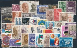 1971-1973 36 klf önálló érték + 2 klf sor 1971-1973 36 stamps + 2 sets