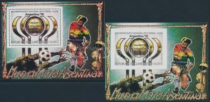 Labdarúgó VB győztesek fogazott és vágott blokk ezüst felülnyomással Football World Cup perf and imperf block with silver overprint
