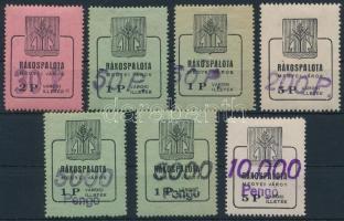 Rákospalota 1945 7 db bélyeg közte lemezhibák