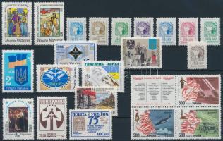 1992-1994 22 klf bélyeg 1992-1994 22 stamps