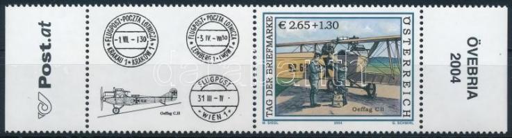 Stamp Day margin stamp with coupon, Bélyegnap ívszéli szelvényes bélyeg