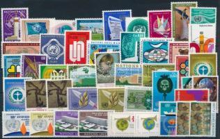 1969-1974 12 sets + 13 stamps, 1969-1974 12 klf sor + 13 klf önálló érték