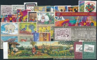1995-1997 7 sets + 2 blocks + 2 stamps + 2 blocks of 4 + 1 stripe of 5 + 1 sheet, 1995-1997 7 klf sor + 2 klf blokk + 2 klf önálló érték + 2 klf négyestömb + 1 ötöscsík + 1 teljesív
