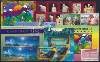 1997-1999 4 klf sor + 2 klf négyestömb + 3 klf blokk + 2 önálló érték + 2 klf blokk