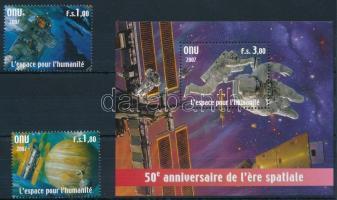 2007 50 éves az űrutazás sor Mi 584-585 + blokk Mi 22