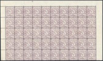 1958 hivatalos sor fél ívekben Mi 69-70