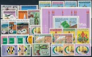 57 klf bélyeg és 1 blokk 2 stecklapon 57 stamps + 1 block