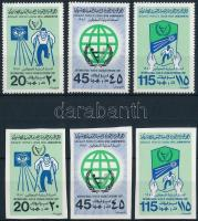 Year of Disabled perforated and imperforated set, Mozgássérültek éve fogazott és vágott sor