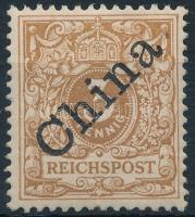 China Definitive stamp, Kína Forgalmi bélyeg