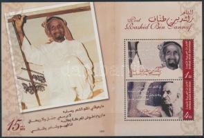2009 Rashid Bin Tannaf blokk Mi 51
