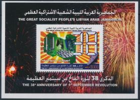 Forradalom blokk Revolution block