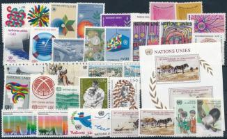 1982-1985 teljes évfolyamok bélyegei