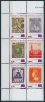 Bélyegkiállítás ívsarki hatostömb Stamp Exhibition corner block of 6