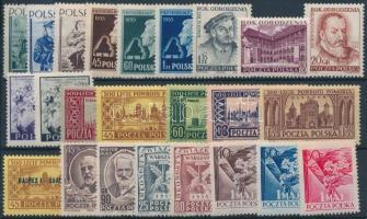 1952-1954 24 klf bélyeg, közte sorok