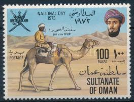 Nemzeti ünnep sor záróérték National holiday closing stamp