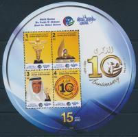 2008 Hamdan bin Raschid Al Maktum blokk Mi 47