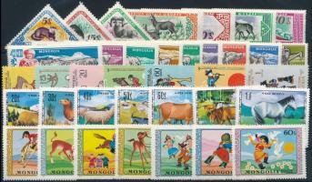 1959-1974 5 klf Állat és gyermek motívum sor 1959-1974 5 Animals and children set