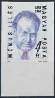 1988 Mónus Illés vágott ívszéli bélyeg