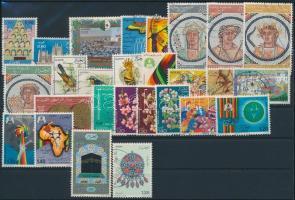 1977-1978 27 stamps, 1977-1978 27 klf bélyeg, közte sorok