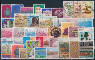 1983-1985 41 klf bélyeg 1983-1985 41 stamps