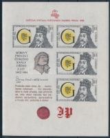 Nemzetközi Bélyegkiállítás PRÁGA '88 - György király blokk International Stamp Exhibition PRAGUE '88 - King George block