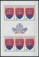 Coat of arms mini sheet Címer kisív