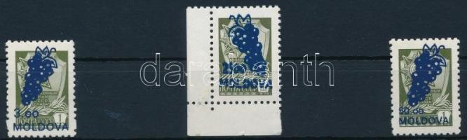 Forgalmi sor felülnyomással Definitive set with overprint