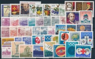 1970-1987 46 db bélyeg, közte teljes sorok és változatok stecklapon 1970-1987 46 stamp with sets
