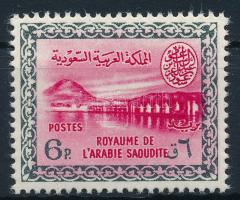 1965/1972 Wadi Hanifa 1 érték 1965/1972 Wadi Hanifa stamp