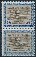 1963/1965 Oil refinery closing value in pair 1963/1965 Olajfinomító záróérték párban