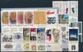1973-1992 19 klf bélyeg + blokk 1973-1992 19 stamps + block