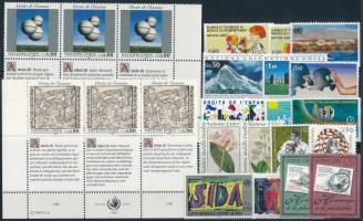 1984-1997 17 klf bélyeg + 2 klf  hármascsík + teljes ív 1984-1997 17 diff stamps + 2 stripe of 3 + full sheet