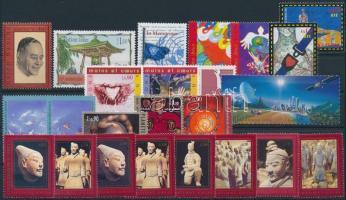 1997-2004 25 klf bélyeg, közte sorok 1997-2004 25 diff stamps with sets