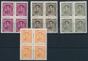 4 klf Forgalmi bélyeg négyestömbökben Definitive 4 diff stamps in blocks of 4